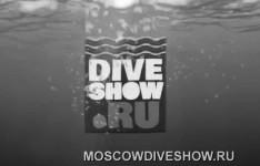 DIVE SHOW.RU