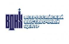 ВДНХ Всероссийский Выставочный Центр